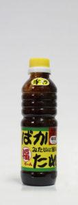 ばかたれ味噌味M