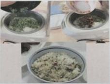 菜飯画像2