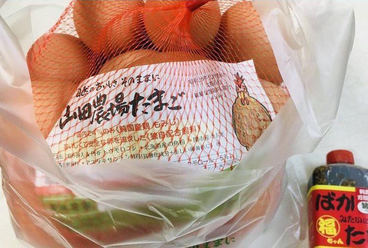 山田農場卵とばかたれ